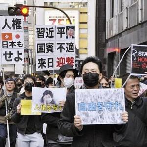 【東京】在日香港人、都内でデモ行進 「日本も人権法案を」