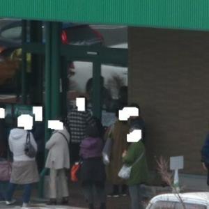 【トンキン】首都圏から地方に疎開した都会人、疎開先のスーパーで商品の買い占めを開始 長野県佐久市市長が苦言