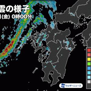 【天気予報】九州で線状降水帯リスク高まる 早朝にかけて大雨に厳重警戒 連休中の総雨量は500mm超えるおそれ(07/24 00:25)