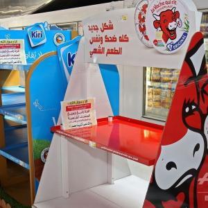 【国際】 アラブ諸国でフランス製品不買運動・・・マクロン大統領 「風刺画をやめない」
