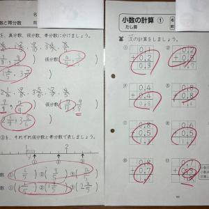 宿題と音読