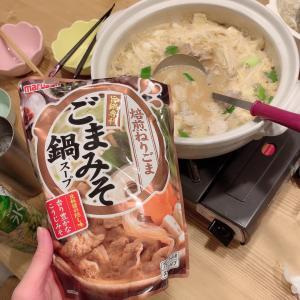 バタバタ三連休は、おうち鍋♡