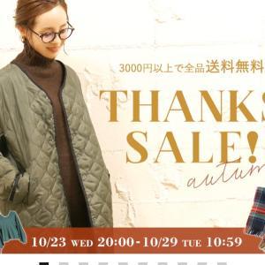 coca目玉商品ポチ★アウターが3000円以下!