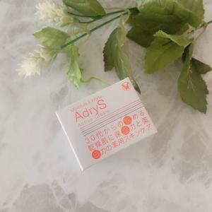 AdryS アクティブクリーム