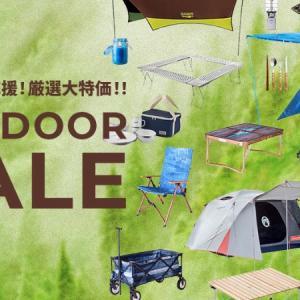 楽天マラソン★半額NB、オーソリティ限定セール中!