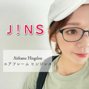 JINS Airframe Hingeless