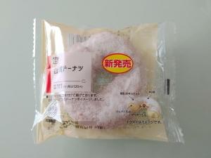 ローソン 台湾ドーナツ