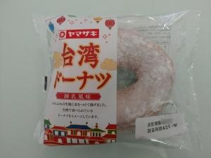 ヤマザキ 台湾ドーナツ