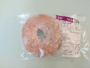 イオン 台湾ドーナツ