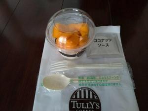 マンゴースティッキーライス TULLY'S