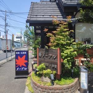 メープル 広島焼き ランチ