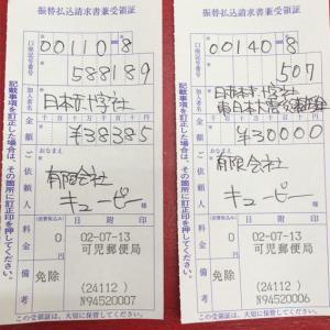 お宮参りベビーちゃん 可児・多治見・美濃加茂キューピー 1666