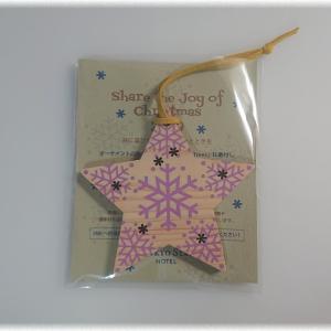 東京駅『東京ステーションホテル』のクリスマスチャリティオ―ナメントを母に買って来て貰う。
