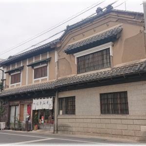 茨城県結城市『秋葉糀味噌醸造』の三五八漬けのもとを購入する。
