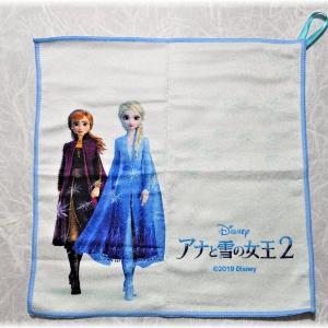 KIRIN「アナと雪の女王2 デザインタオル」を入手する。