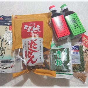 ワタクシが静岡県の由比で自分土産に買ったもの。@スーパーマーケット