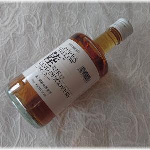 KIRINの国産新ブランド「ウイスキー陸」が今月19日に発売になっていた。