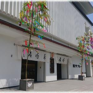 神奈川県鎌倉市『豊島屋本店』で鳩グッズを買う。