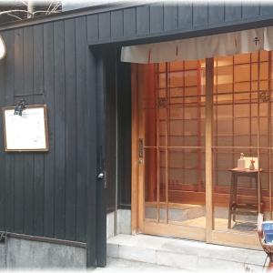 新宿区神楽坂3丁目『神楽坂 和食 千』で勝駒を呑んで鰻コースを食す。
