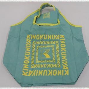 紀ノ国屋の購入制限ありのエコバッグ(コンパクトバッグ)が軽い。