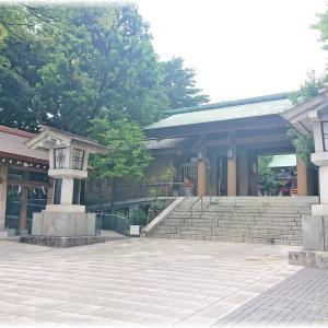 渋谷区神宮前『東郷神社』で御朱印を頂く。