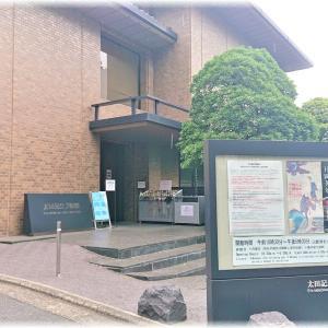 渋谷区神宮前『太田記念美術館』の「月岡芳年 血と妖艶」展を観に行って来た。