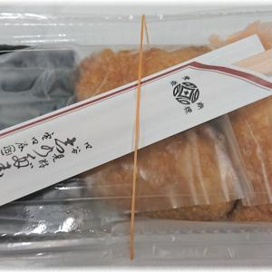 新宿区四谷1丁目『志乃多寿司』のいなり寿司と巻きを買って出勤する。