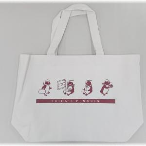 Suicaのペンギン「鉄道の日」キャンペーングッズのトートバッグが使い勝手が良さそう。