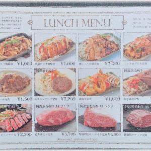 日本橋室町1丁目『鉄板焼 東洋』の和牛ハンバーグ定食が見た目と違って美味だった。