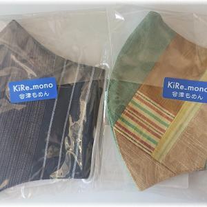 日本橋ふくしま館 MIDETTEで会津木綿のマスクを購入。