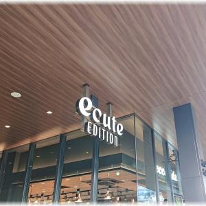JR飯田橋駅『GODIVA café Iidabashi』が本日OPEN。