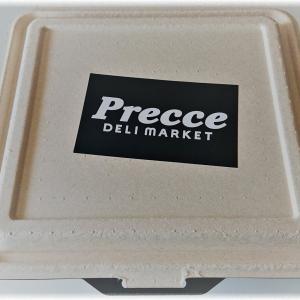 JR飯田橋駅『プレッセ飯田橋デリマーケット』オープン記念でDELI BOXを買ってノベルティを貰う。