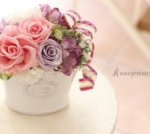 ● ピンク&紫のオーダーです