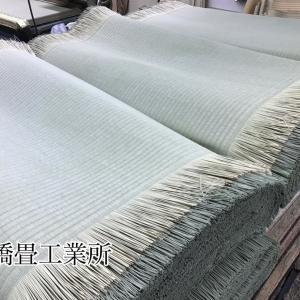 熊本産麻綿織畳表 本間サイズ 入荷しました。