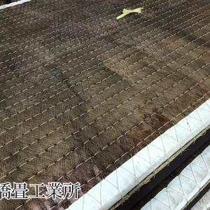 薄畳を配達してきました。 喜里川町と西石切町