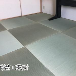 東大阪市東石切町のお客様 縁無し畳 と キャッシュレス5%還元