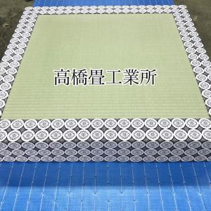 四方縁の二畳台を製作しました。