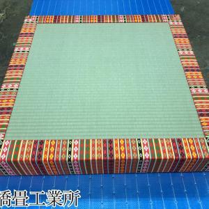 二畳台 四方縁 繧繝縁、完成しました。