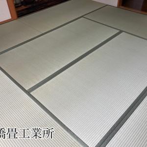 東大阪市額田町のお客様。 熊本産麻綿織畳表
