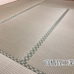 東大阪市五条町のお客様。熊本産麻綿織畳表