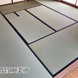 奈良県生駒市のお客様 お手前優先の畳の敷き方に変更