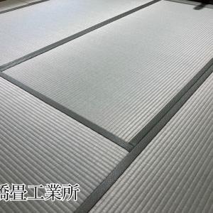 東大阪市本町のお客様。熊本産麻綿織畳表。