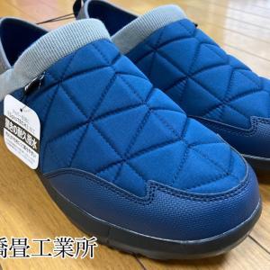 ワークマンで冬靴(トレッドモック)を買ってきました。