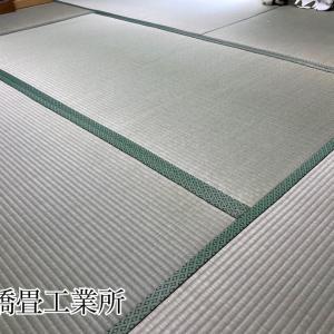 東大阪市五条町のお客様。熊本産麻綿織畳表。