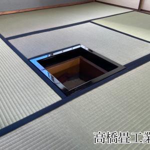 東大阪市吉田のお客様。表千家の茶道教室。
