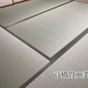 東大阪市中石切町のお客様 熊本産麻綿織畳表本間