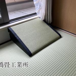 京都府木津川市のお客様 熊本産麻綿織畳表本間サイズ