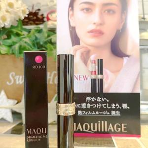 MAQuillAGE☆ドラマティックルージュN