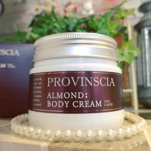 PROVINSCIA -プロバンシア- ボディクリーム