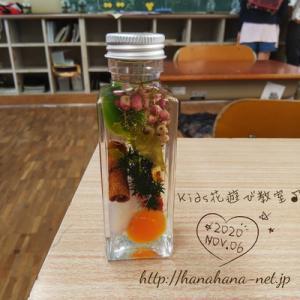 レッスン風景 : 「kids花遊び教室」沼津市